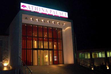 athina palace hotel thessaloniki